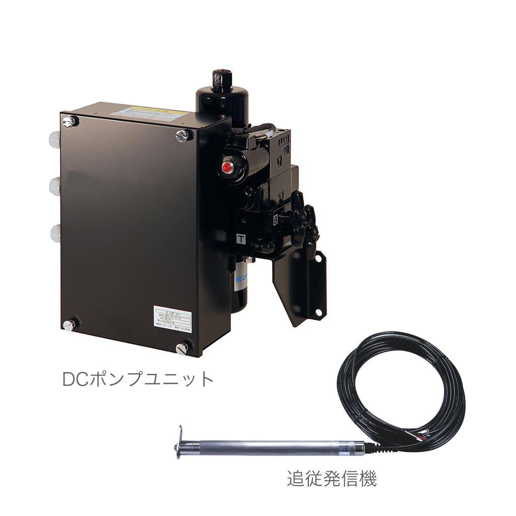 DCポンプユニット(12V)<br>+追従発信機<br>CPNM-1-12