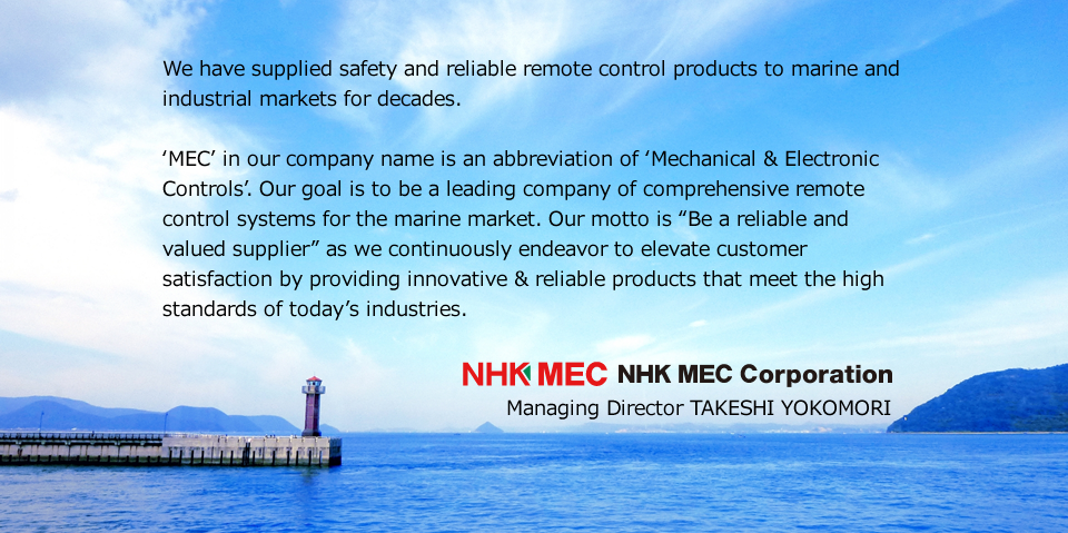We have supplied safety and reliable remote control products to marine and industrial markets for decades.